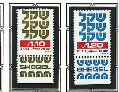 1982 Sheqel Definitives set 2 with Tabs  MUH/MNH  as Issued