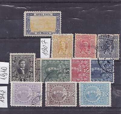 Montenegro old stamps