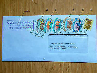 Russia 2013 cover/envelope with a letter to the shareholder, stamps, scott #