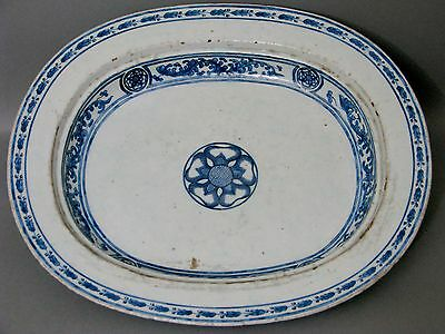 Chinesische Ovale Platte Chinese Plate 41,5 cm China Qing Dynasty 1736-1795