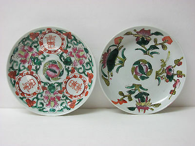 Pair of Antique Chinese Famille Rose Porcelain Plate with Seal mark
