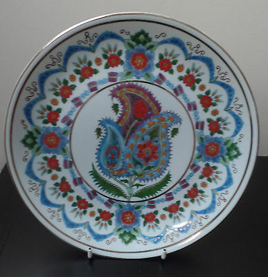 Turkish Calico Plate - Istanbul - Gilded - Excellent