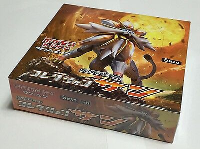 Pokemon Card Game SM1S Sun & Moon Collection SUN Booster Pack BOX JAPAN IMPORT
