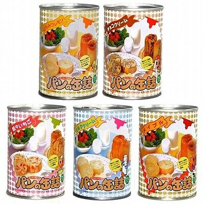 Canned Pan Japanese Cake 5 Can Set - Sweet bread desserts pack, from Japan