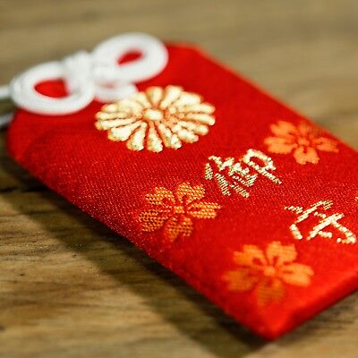 CHARM OMAMORI for desire, Japanese Talisman Amulet from Japan * hira-des-1