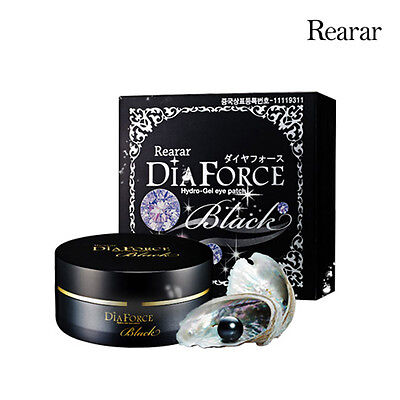 Miskin Rearar Diaforce Moisturizing Hydro-Gel Eye Patch Black Pearl 60pcs/90g