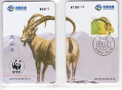 Asie  2  Telecarte / Phonecard Puzzle .. Chine 130Y Tietong Bouquetin Chamois