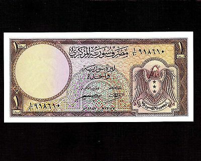 Syria, 1 Livre 1957, P-79, AU-UNC * Last Issue With French Text *