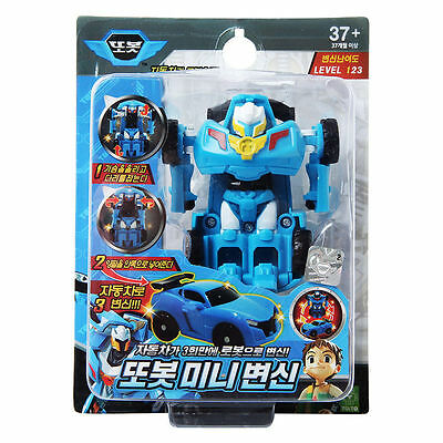 YOUNGTOYS Tobot Mini Transformation Evolution Y/ Children/ Toy/ Children's gifts