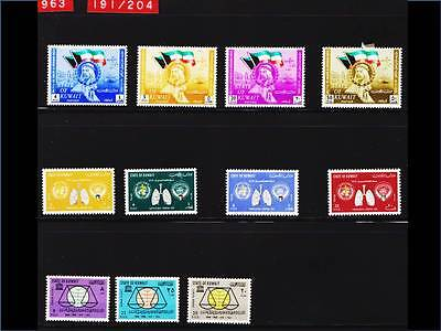 Kuwait 1963 New Constitution, National Dame, Games, Postage Due MM, M