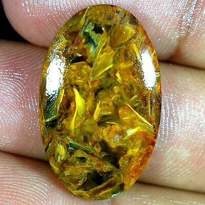 18.50Cts 100% NATURAL DESIGNER GOLDEN PIETERSITE OVAL CABOCHON QUALITY GEMSTONES