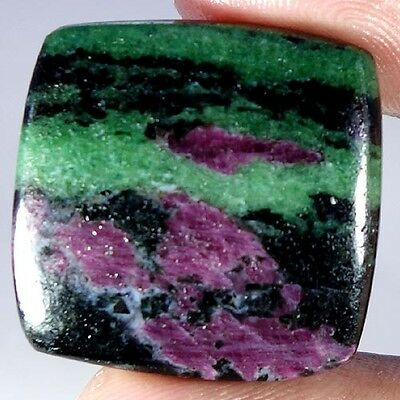 42.90Cts. 100% NATURAL RED GREEN RUBY ZOISITE CUSHION CAB AFRICAN GEMSTONES