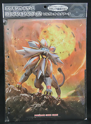 Pokemon Card Sun and Moon 9 Pocket Refill Pages Solgaleo Lunala Pack Japanese