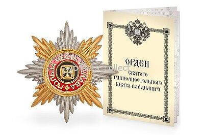 Imperial Order of St. Vladimir Star High Quality Gift Luxury, copy