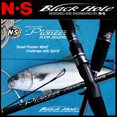 BLACK HOLE PIONEER SLOW JIGGING ROD By NS RODS