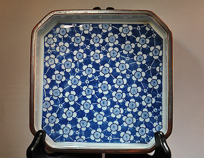 Asian Chinese Blue White Porcelain Plate