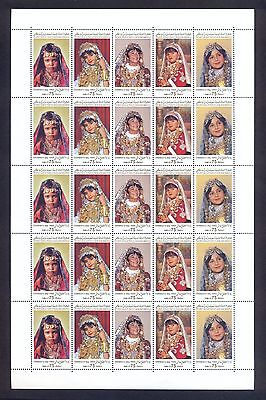 Libya 1993 - Full Sheet - Children's Day - Costumes & Traditionnal Clothes