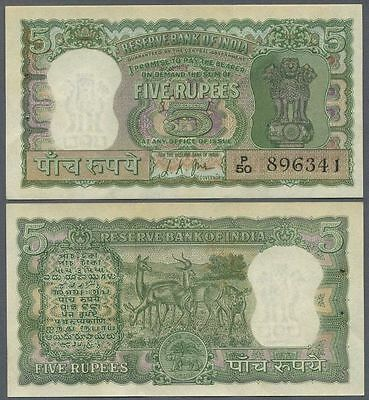 ### INDIA - P54b - ND - 5 RUPEES