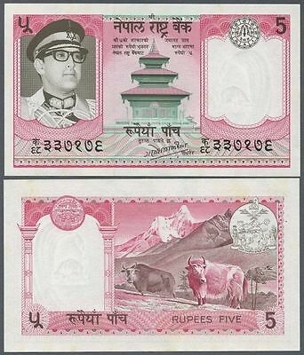 ### NEPAL - P23 (s.11) - ND(1974) - 5 RUPEES