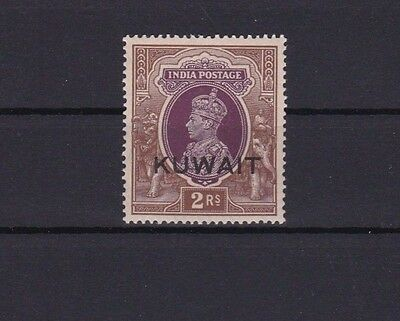 Kuwait Overprint On India  Unmounted Mint   Stamp  . Ref R 1409