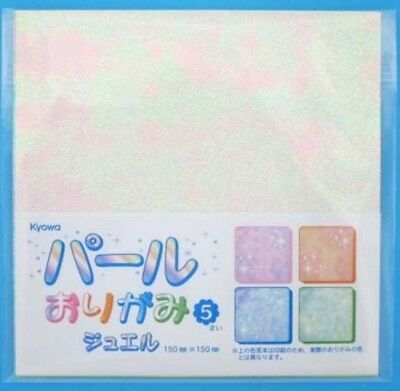 JAPANESE ORIGAMI SHINY PAPER - PEARL 5 sheets 5 colours 15x15cm