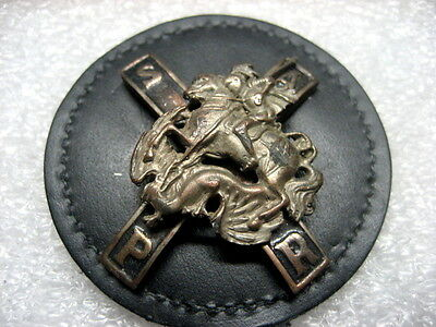 Russia Russian Army Badge LEYB GUARD MOSCOW REGIMENT
