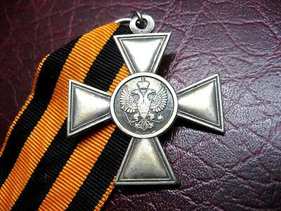 Russia Medal St.George Cross 1st Cl.For NON CHRISTIAN