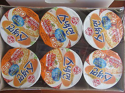 Ottogi Snack Noodle Ramen, 2.18-ounce Packages (Pack of 6)