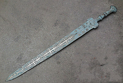 Ancient Chinese bronze sword coppering.as silver lettering decorative pattern.