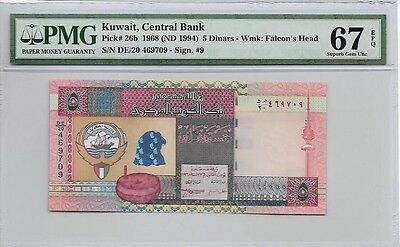 Kuwait Banknote, 5 Dinars 5th Issue 1994, Gem UNC, PMG 67 EPQ
