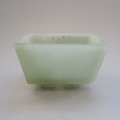 Ancient Old Chinese Natural Hetian jade Pure Hand Carved Brush Washer