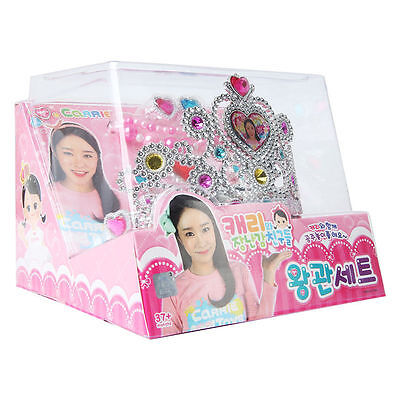 CHOOYONG Carrie and toy friends Crown jewelry set/Chlidren/ Toy/ Princess play