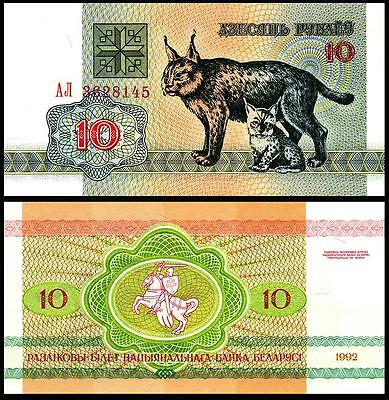 Belarus 10 Rubles 1992 Uncirculated P.5 Lynx