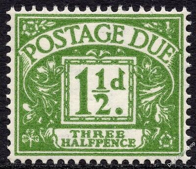 1959 - 63  1½d Green Postage Due Multiple Crowns Watermark SG D58 Unmounted Mint