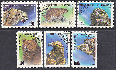 Kyrgyzstan 1995 Cancelled Stamps Birds, Animals (Z_83)