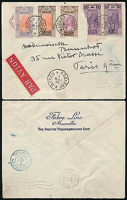 FRENCH GUINEA 1934 AIRMAIL DAKAR AVION TRANSIT in BLUE + TPO MAMOU + FABRE LINE