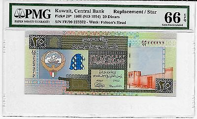 Kuwait Banknote, 5th Issue, 20 Dinars (Replacment) Gem UNC, PMG 66 EPQ