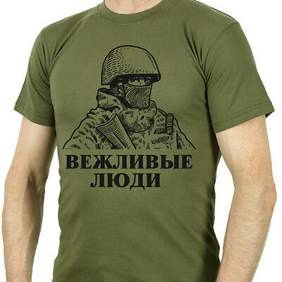 Россия New t-shirt Russia Moscow Russian Army camouflage Khaki 891907 HQ