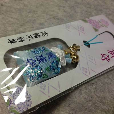 JAPANESE OMAMORI Good Luck Charm Good Health Protection from Sickness