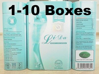 1-10 BOXES  Strong Weight Loss Diet Pills Supplement Fast Slim Mental Box