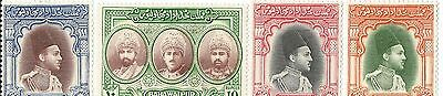 4 Mint Stamps From Pakistan High Cat Value
