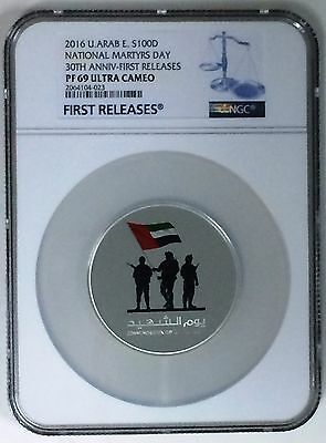 22-01289 # Uae   Comm.,martyrs Day,30Th Anniv,first Release, 100 Dhs,2016, Pf 69