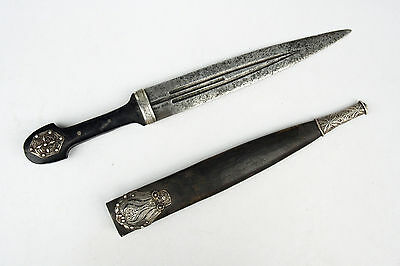 Antique Turkish Ottoman Empire Solid Silver Filigree Dagger Knife Blade