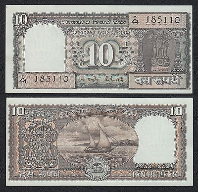 India 10 Rupee  ND 1970  Pick 60A(2) SC = UNC