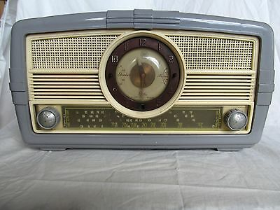 Awa Mantle Radiola Clock Radio