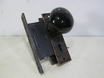 Antique Eastlake Backplates w/Black Glass Knobs & Lock Set