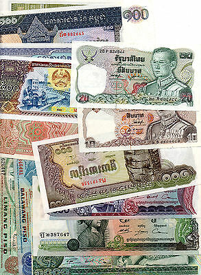 Banknotes  Large Lot x 13  World UNC   aUNC and circ beautiful collectible notes