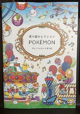 Pokemon Premium Coloring Book for Adults or Older Kids - Great Gift! From Japan