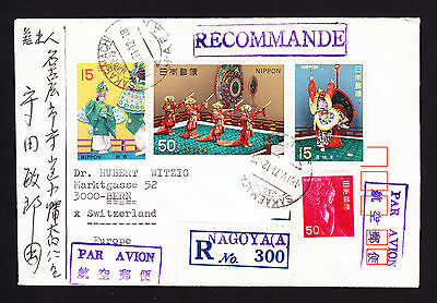 1971 Japan Japanese air mail registered cover from Nagoya to Switzerland
