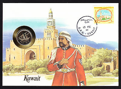 Numisbrief 1989 State of Kuwait Stamp Cover with Kuwaiti Coin